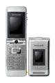 Desbloquear celular Benq Siemens EF81