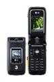 Desbloquear celular LG U880