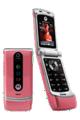 Liberar móvil Motorola W377