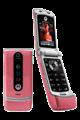 Desbloquear móvil Motorola W377