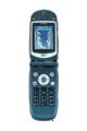 Desbloquear celular Nec E606