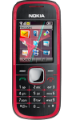 Desbloquear celular Nokia 5030 XpressRadio